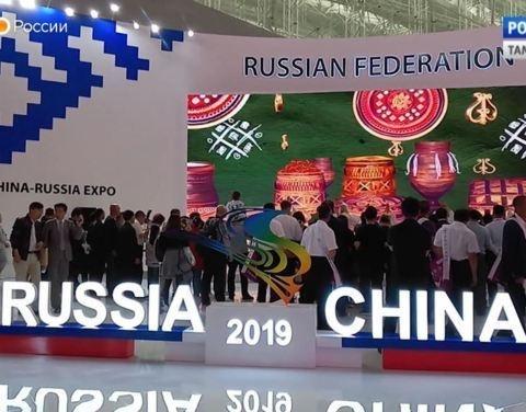 Товарооборот дальневосточных регионов с Китаем вырос с начала года