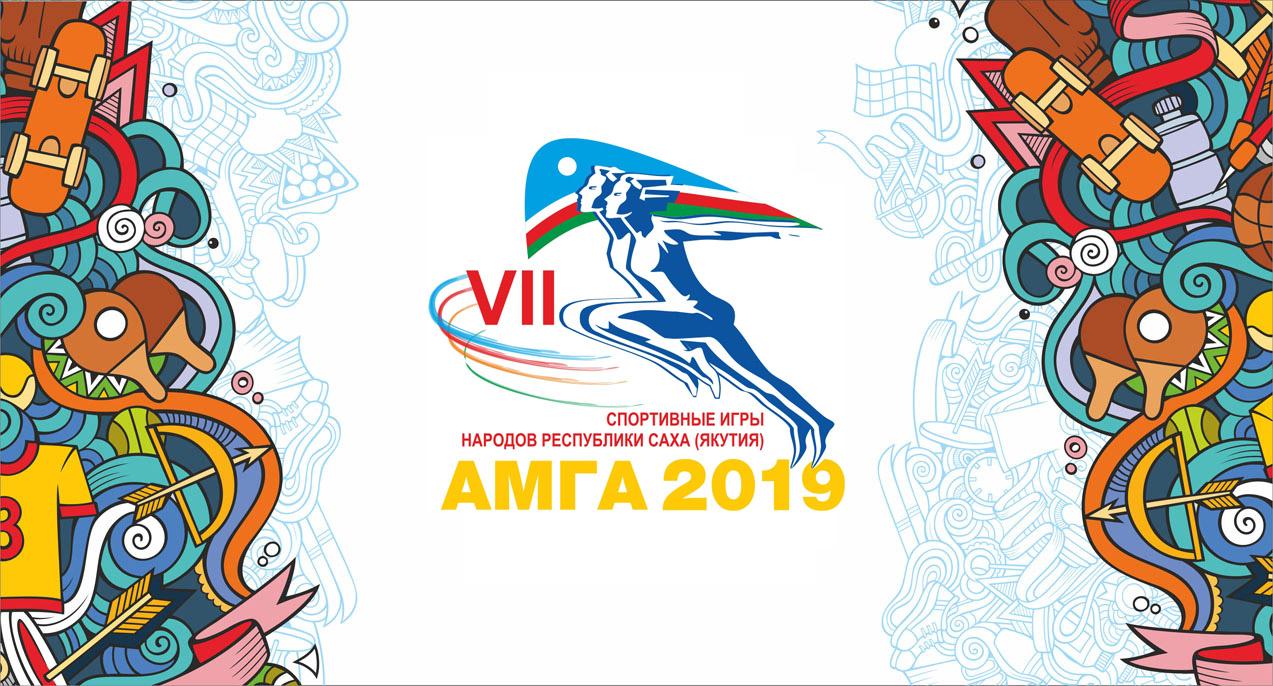 Более 15 тысяч человек съедутся на спортивные игры народов республики в Амгу