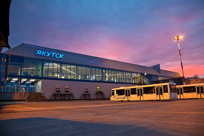 «Аэропорт Якутск» им. П.А.Ойунского продадут за бесценок?