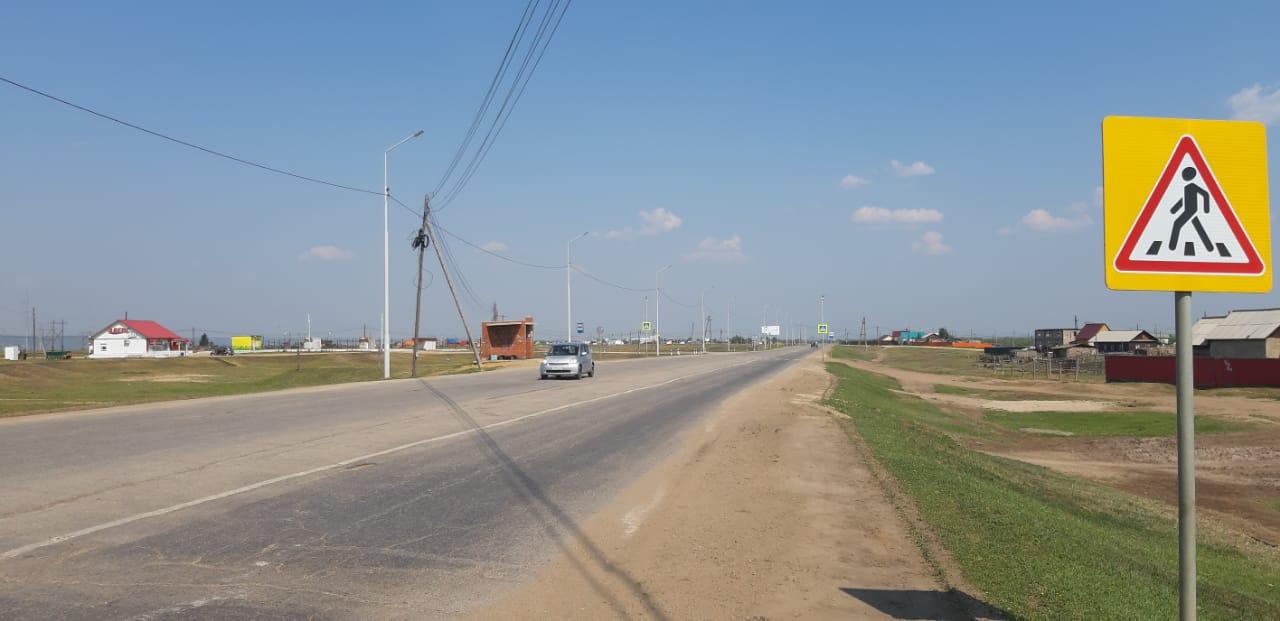 На аварийном участке дороги «Нам» установили освещение