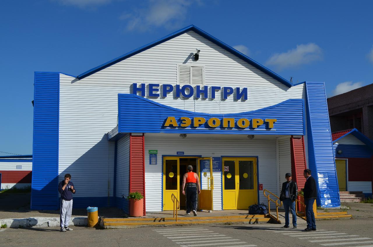В Нерюнгринском районе обсудили вопросы развития транспортного комплекса