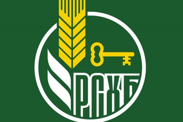 Россельхозбанк увеличит вложения в АПК Смоленской области