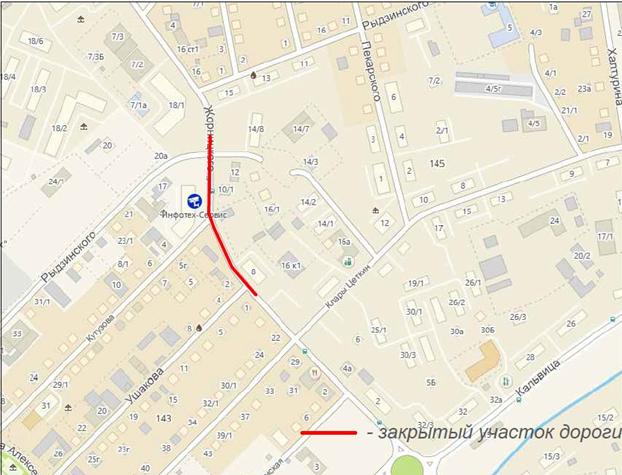 Введено временное ограничение движения транспортных средств по ул.Жорницкого