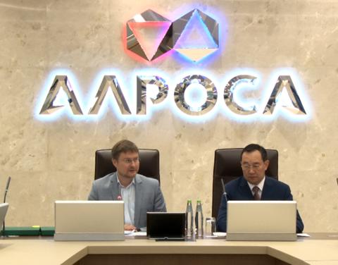 Айсен Николаев принял участие в оперативном совещании компании «АЛРОСА»