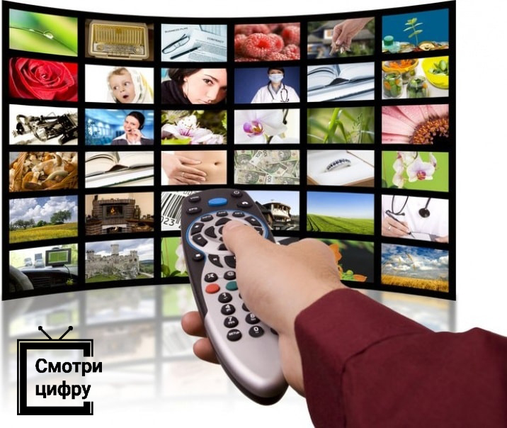 В ночь с 14 на 15 июля на телеканалах цифрового телевидения будет запущена тестовая проверка системы оповещения
