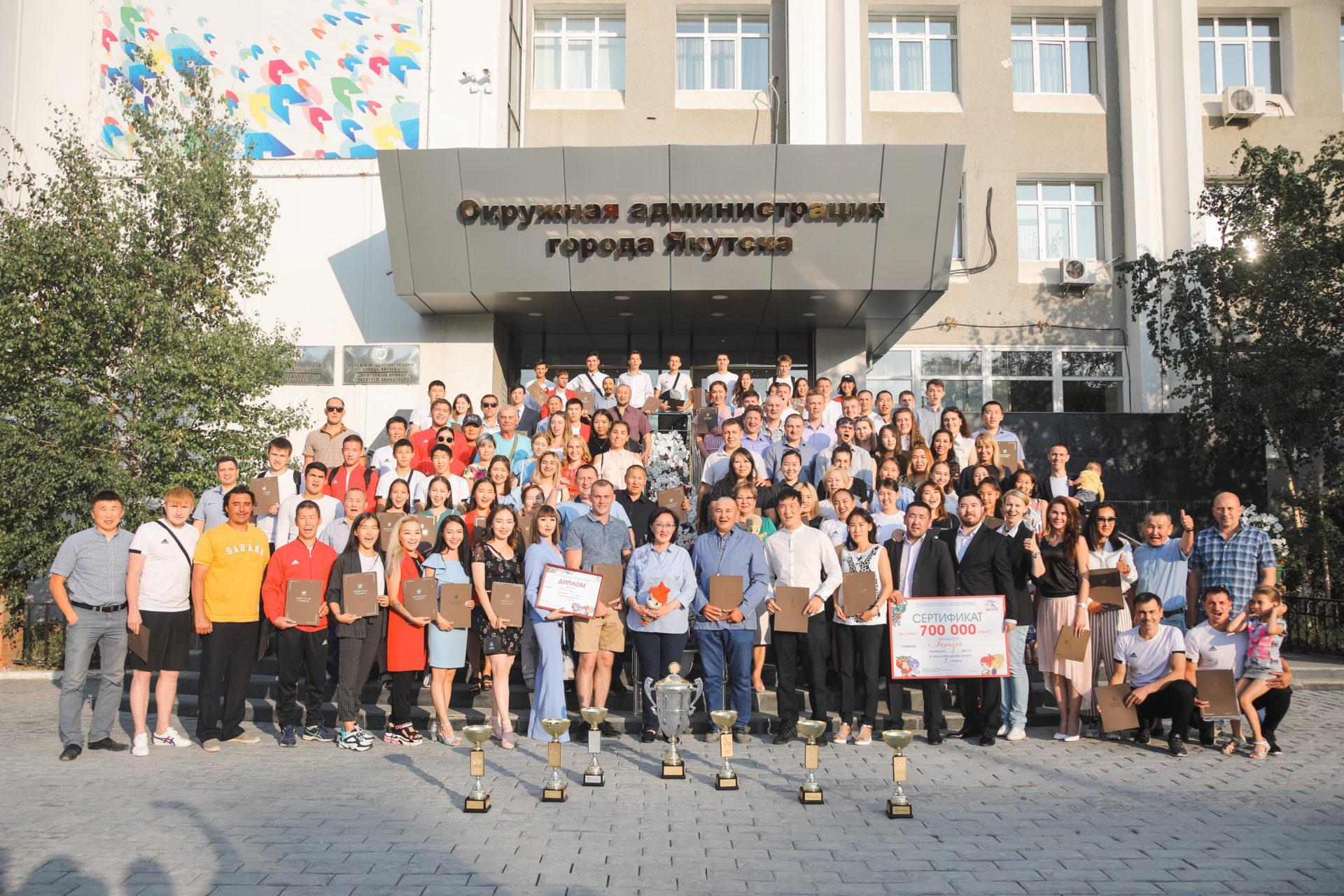 В окружной администрации поздравили победителей и призеров сборной команды Якутска VII Спортивных игр народов РС(Я)