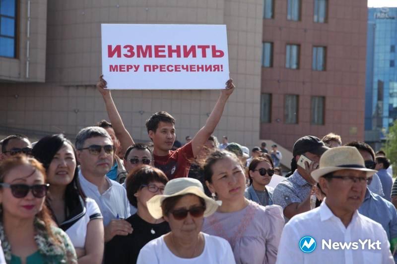 Афанасий ЕГОРОВ про митинг в поддержку предпринимателя Георгия Карамзина
