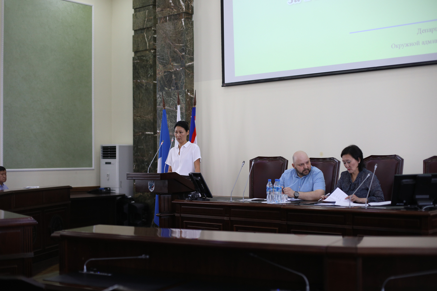 В Окружной администрации состоялось совещание по исполнению городского бюджета