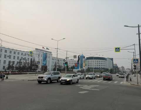 Запах дыма в Якутске в основном связан с пожарами в зоне контроля лесных пожаров на территории соседних регионов