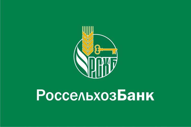 Россельхозбанк, Правительство Республики Калмыкии и АГРИКО намерены создать мясоперерабатывающий кластер