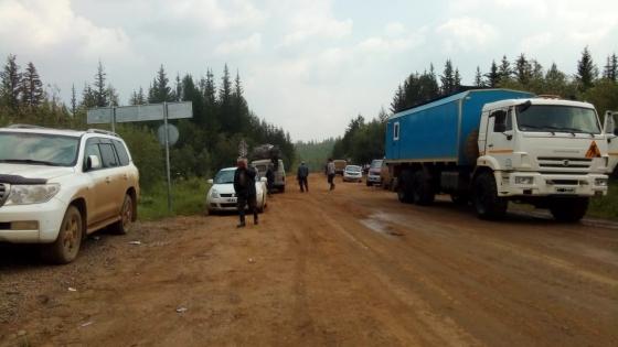 На автомобильной дороге «Оймякон» временно приостановлено движение автотранспорта