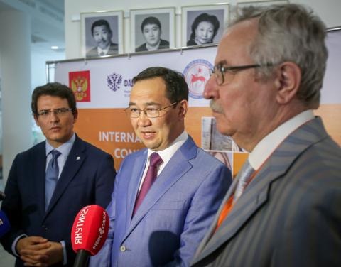 Конференция под эгидой ЮНЕСКО прошла в Якутске