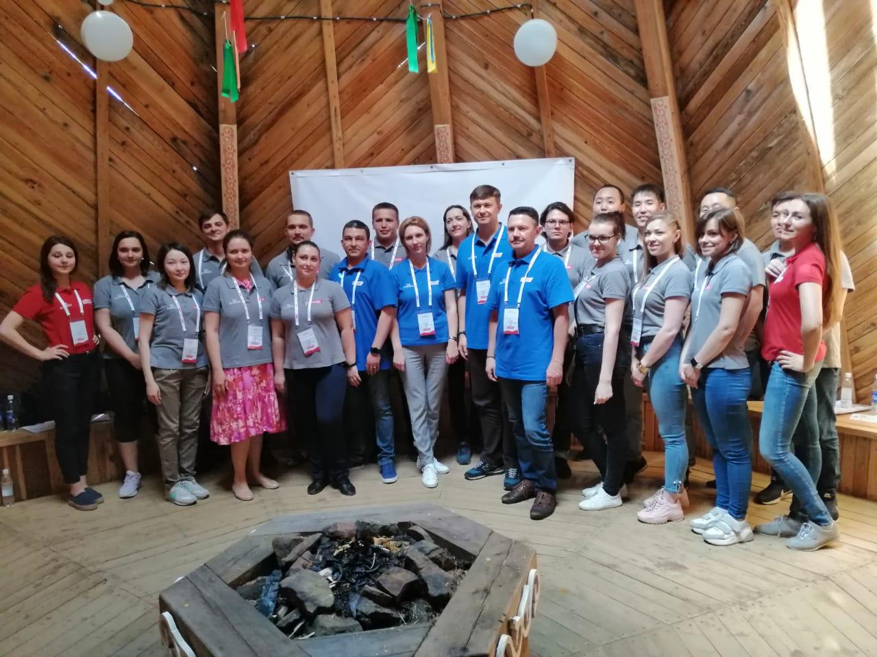 Состоялся второй корпоративный форум для молодых специалистов «В настоящем –будущее»