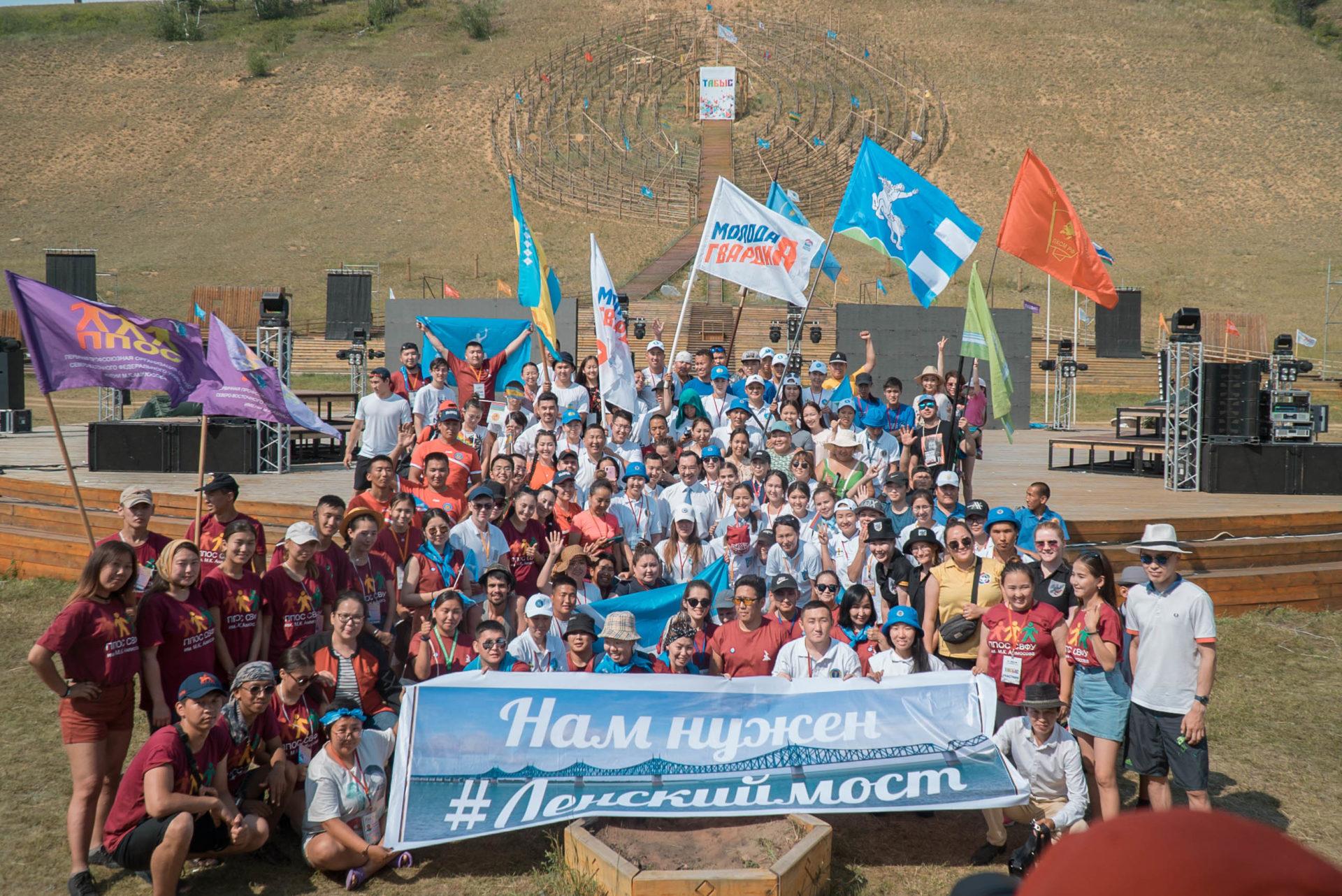Команда города Якутска заняла 5 место в первом молодежном фестивале Якутии «ТАБЫС»
