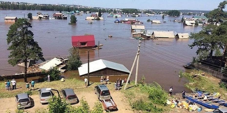 Правительство Якутии выделило средства пострадавшим в Иркутской области