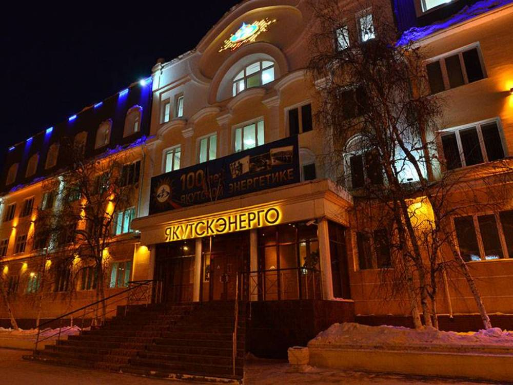 «Якутскэнерго» задели за живое