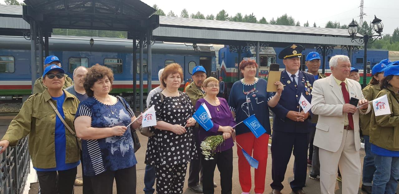 В Алдане состоялся торжественный митинг, посвященный ветеранам – строителям Байкало-Амурской магистрали