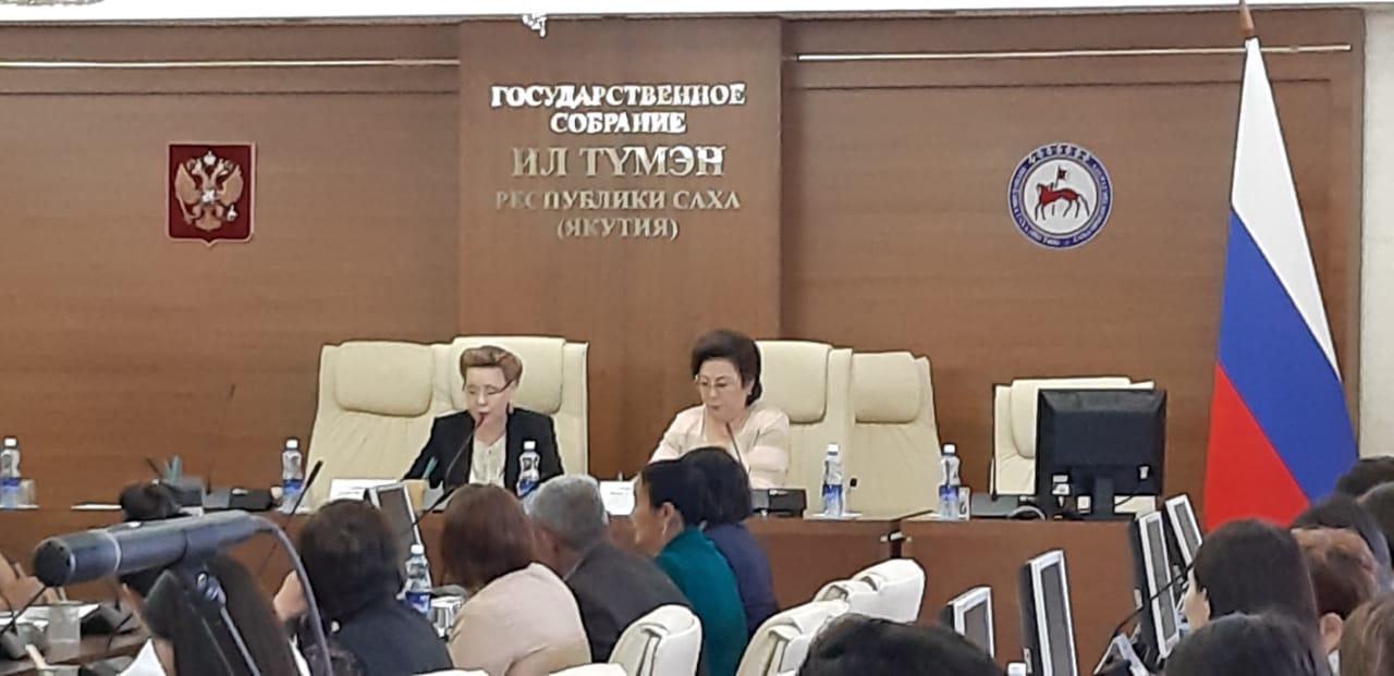 Критерии малокомплектных школы обсудили в Ил Тумэн
