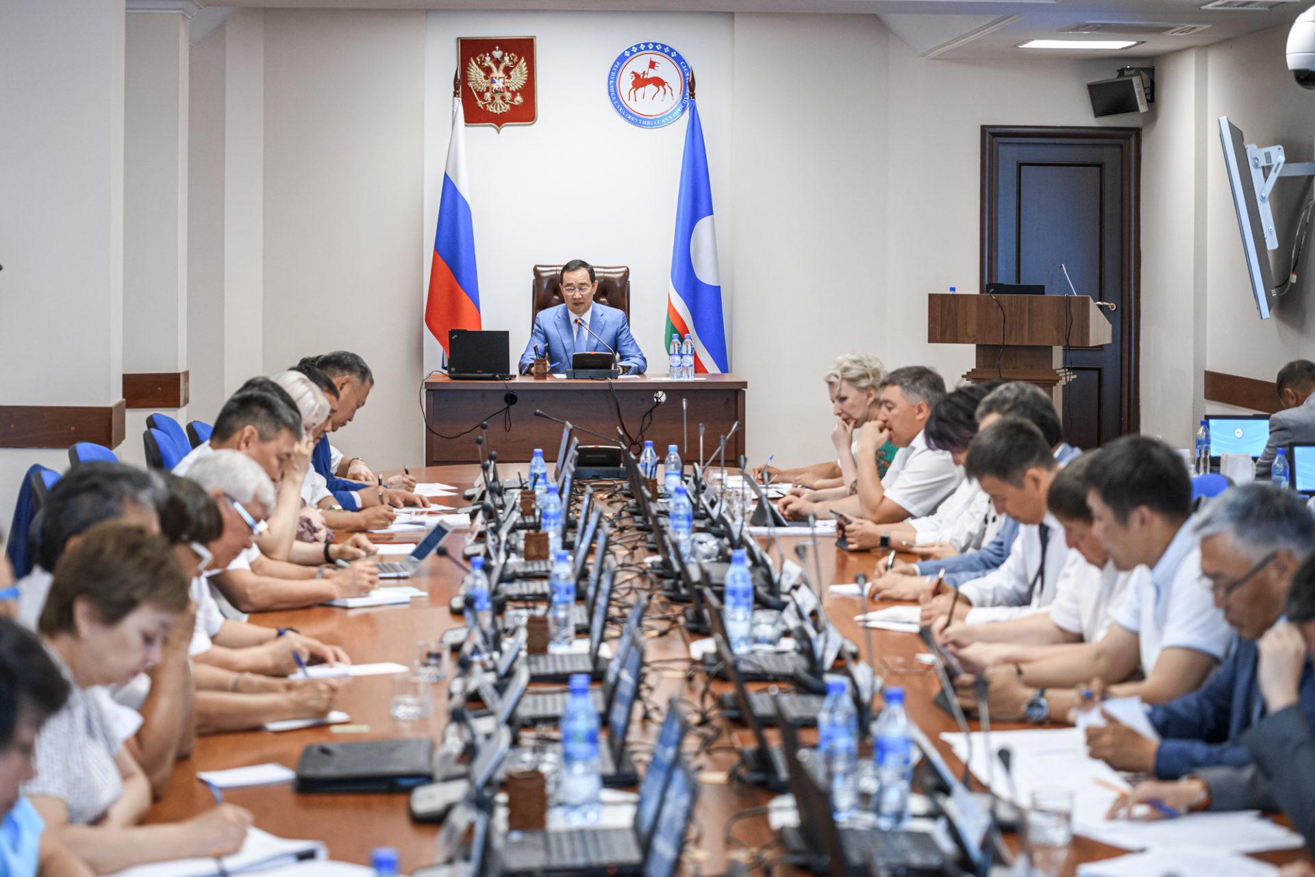 Глава Якутии обозначил основные направления работы правительства на текущий период