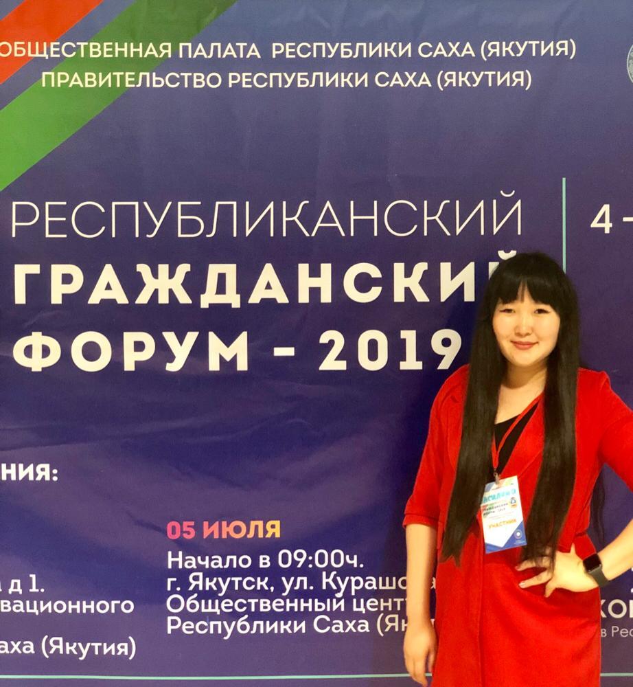 Сторонники «Единой России» приняли участие в Гражданском форуме