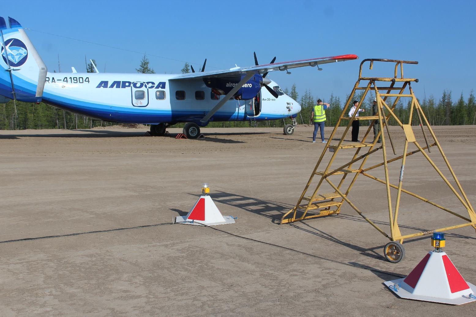 Первый самолет на прииске Молодо