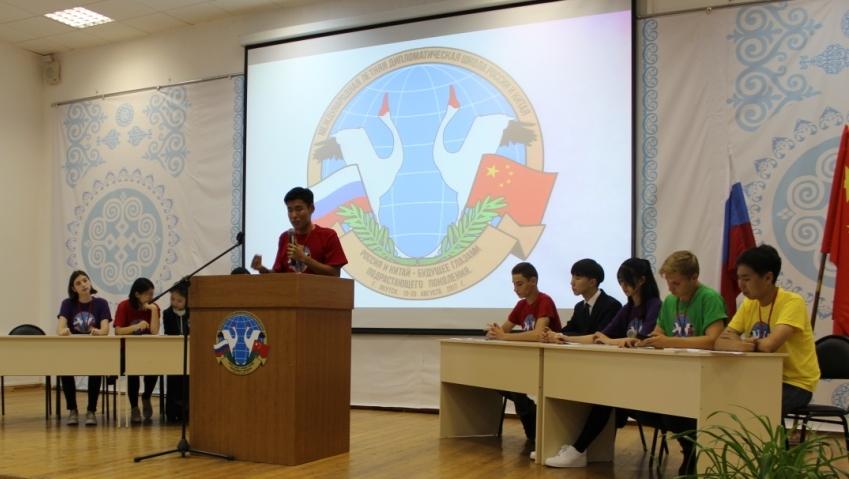 Летняя дипломатическая школа для обучающихся образовательных организаций РС (Я)