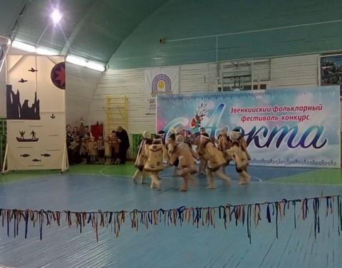 В Якутске состоится Межрегиональный молодёжный фестиваль эвенкийского фольклора «Аюкта»