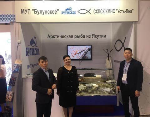 Главное мероприятие рыбной отрасли России — III Международный рыбопромышленный форум