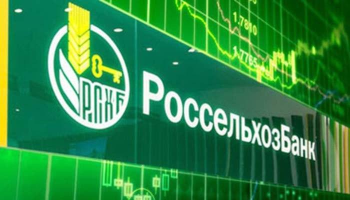 В 2019 году РСХБ направил на кредитование сезонных работ 181 млрд рублей