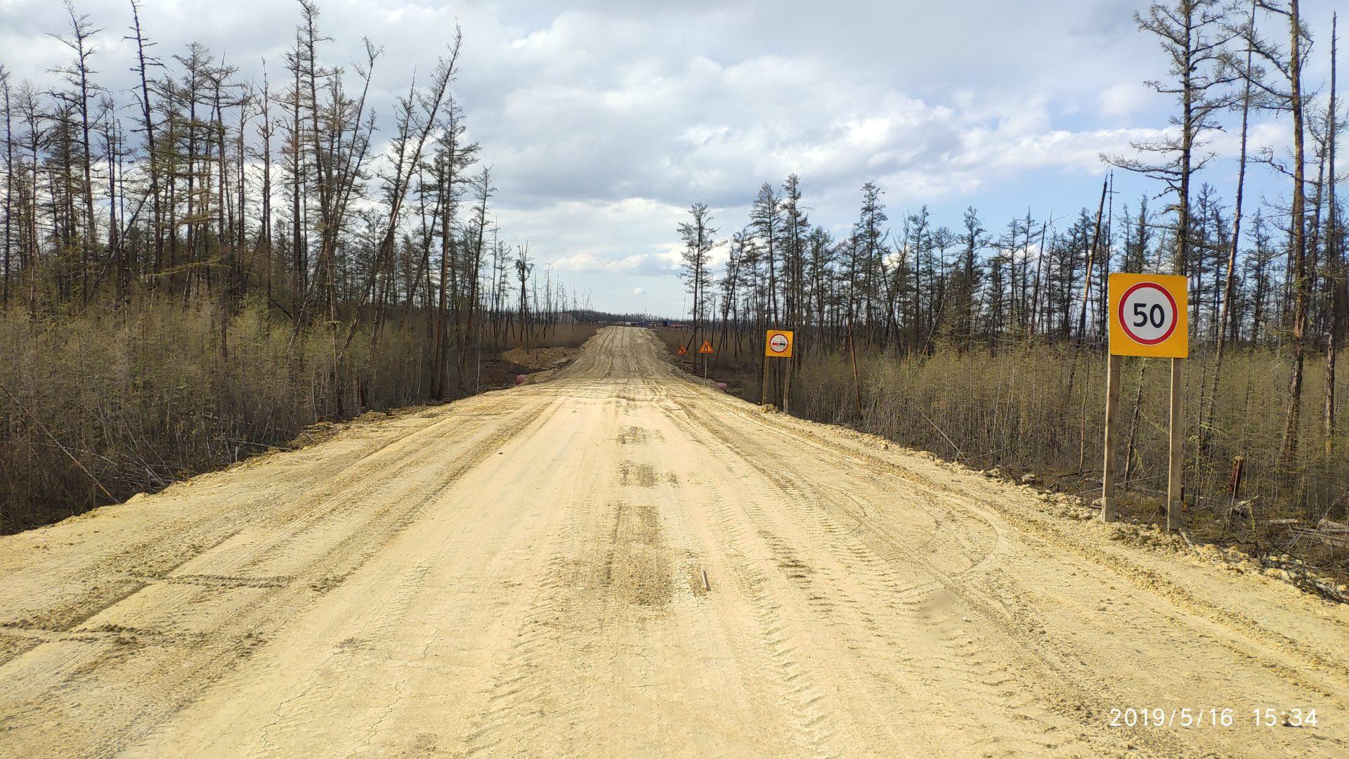 В Минтрансе региона обсудили выполнение дорожных работ в рамках нацпроекта