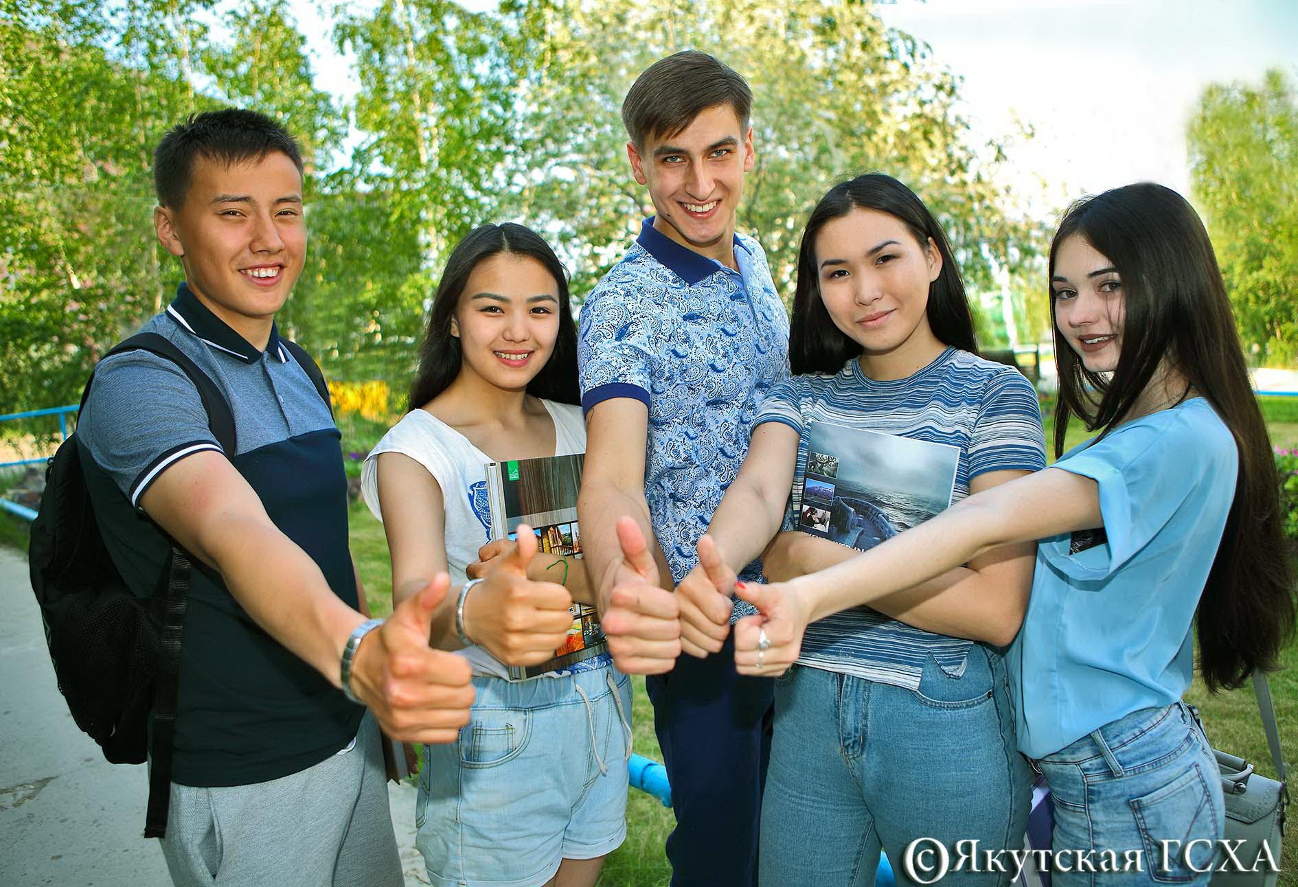 Последняя волна приема абитуриентов в Якутской ГСХА