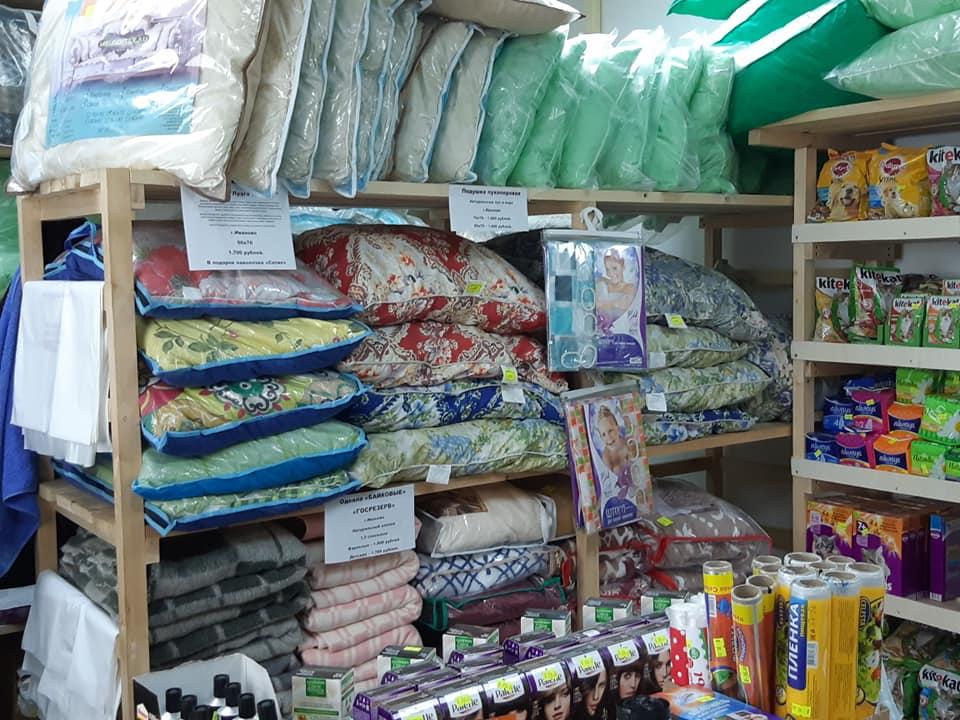 Спешим за подушками и одеялами по фабричным ценам!