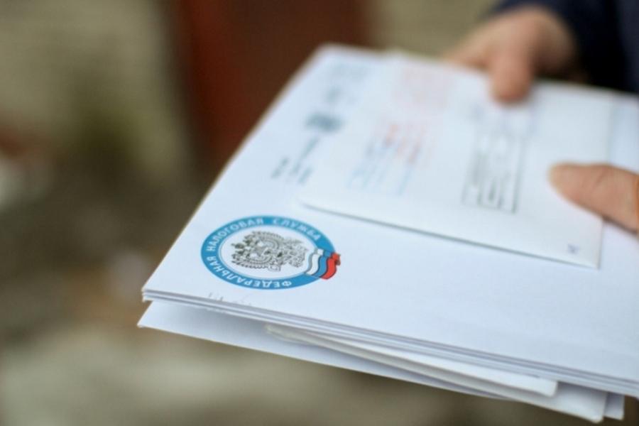 Налоговый орган начал массовую рассылку налоговых уведомлений