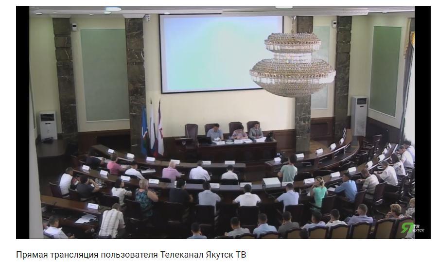Прокуратура Якутии поддержала позицию Окружной администрации по вопросу финансирования капремонта