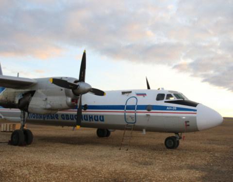 «Полярные авиалинии» возобновили полеты в аэропорт Батагая