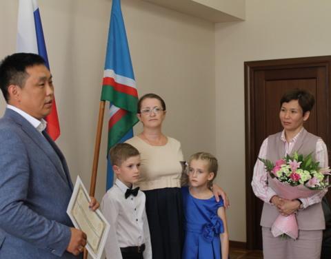Многодетная мать получила 2,6 млн рублей на приобретение жилья в Якутске