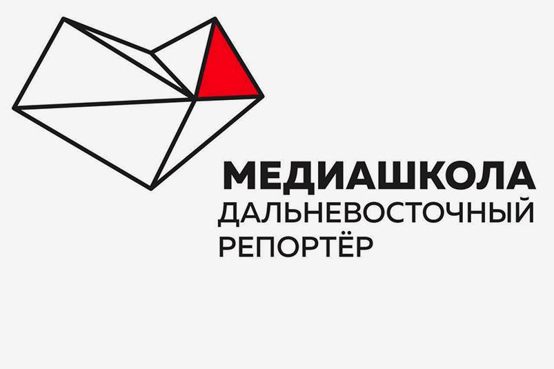 В Москву за 3 дня. Медиашкола проводит конкурс среди журналистов