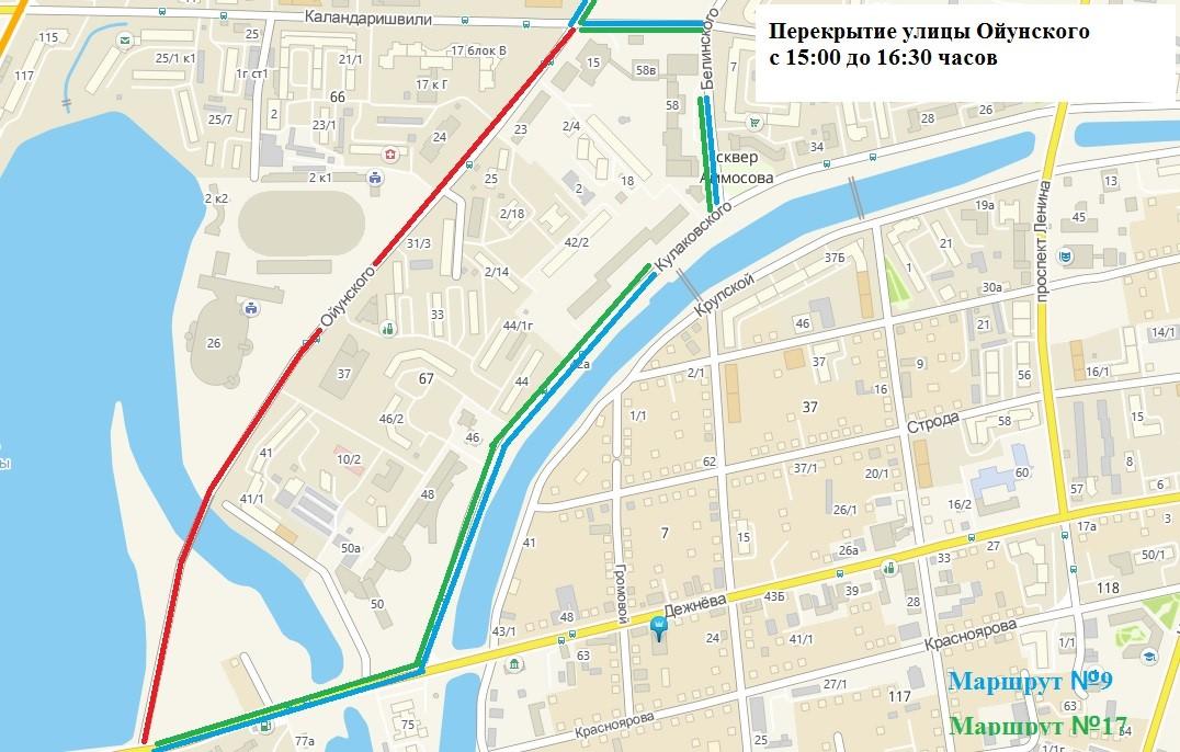 О временном перекрытии улиц 14 сентября