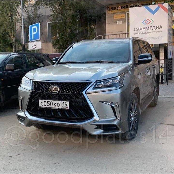 У главы Якутии новая машина