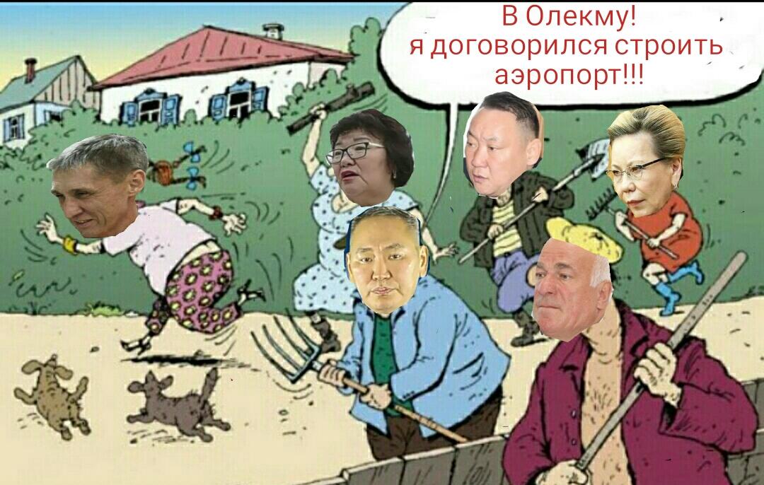 В Олекме нашествие чиновников и атака клонов