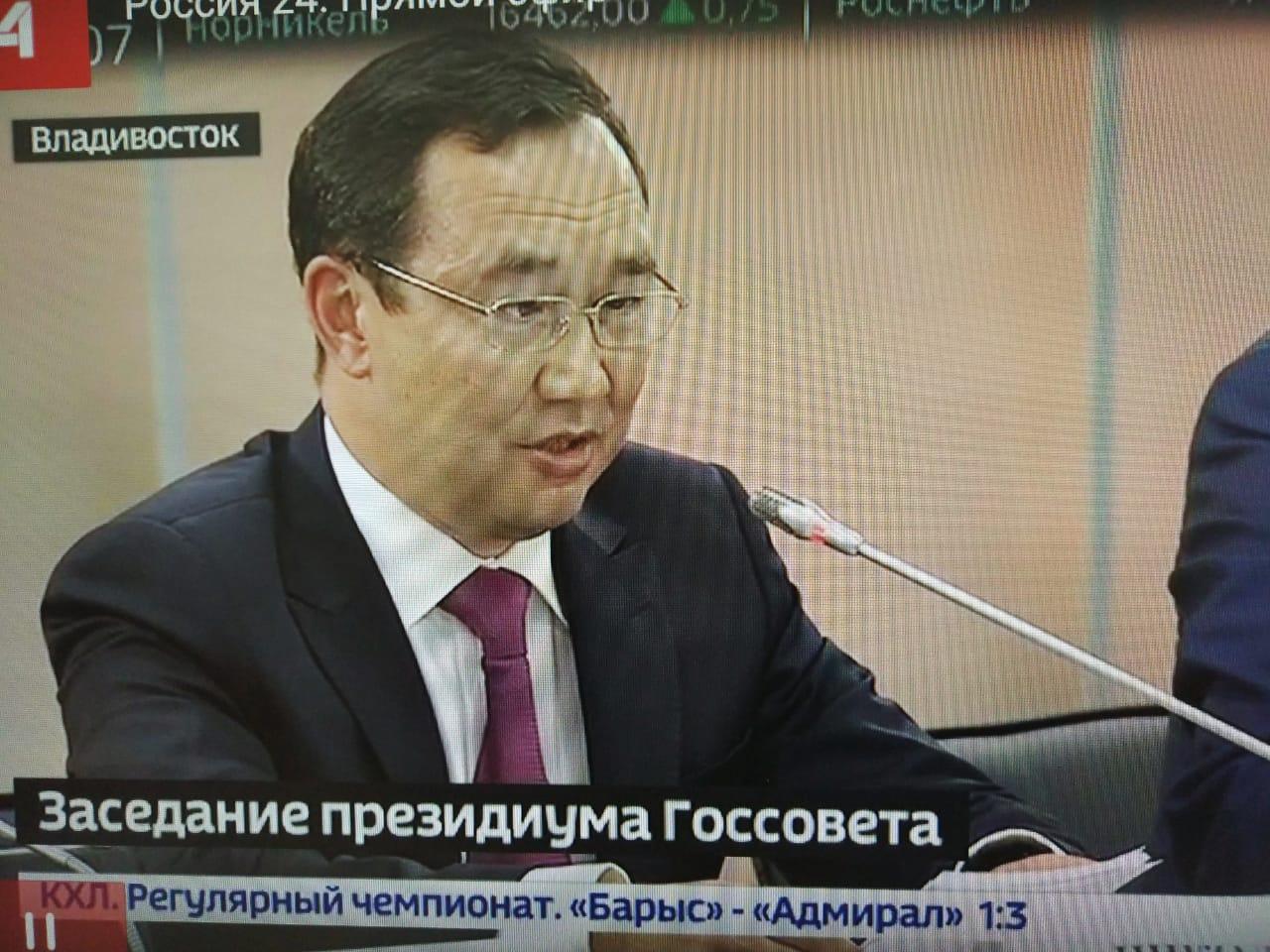 Глава Якутии предложил отказаться от финансирования медучреждений Крайнего Севера по нормативу