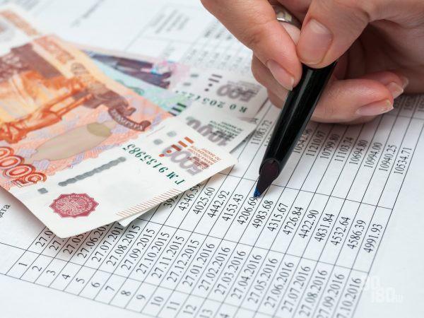 Правительство РФ утвердило правила выплат многодетным семьям 450 тысяч рублей на погашение ипотеки