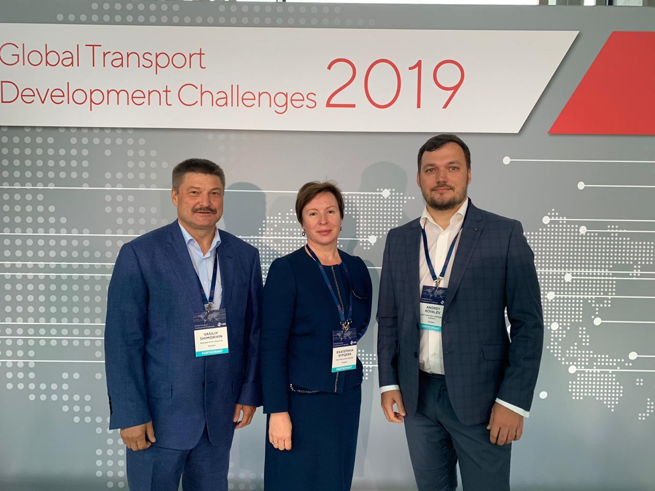 ЖДЯ и ТрансКонтейнер обсудили основные направления сотрудничества