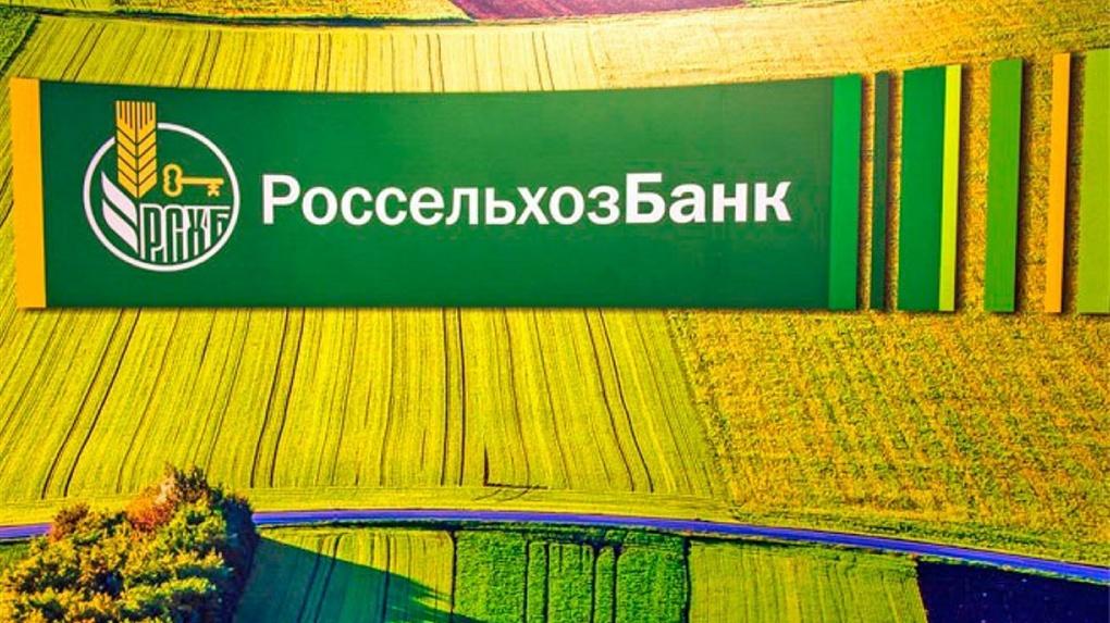 При поддержке РСХБ в Курской области создается крупнейший маслоэкстракционный завод