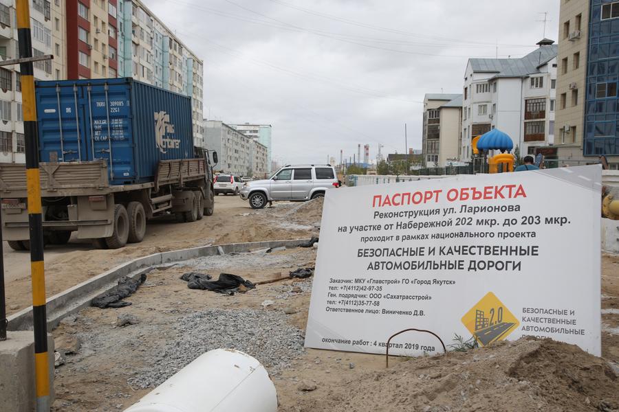 Депутаты Якутской городской Думы ознакомились с капитальным ремонтом дорог