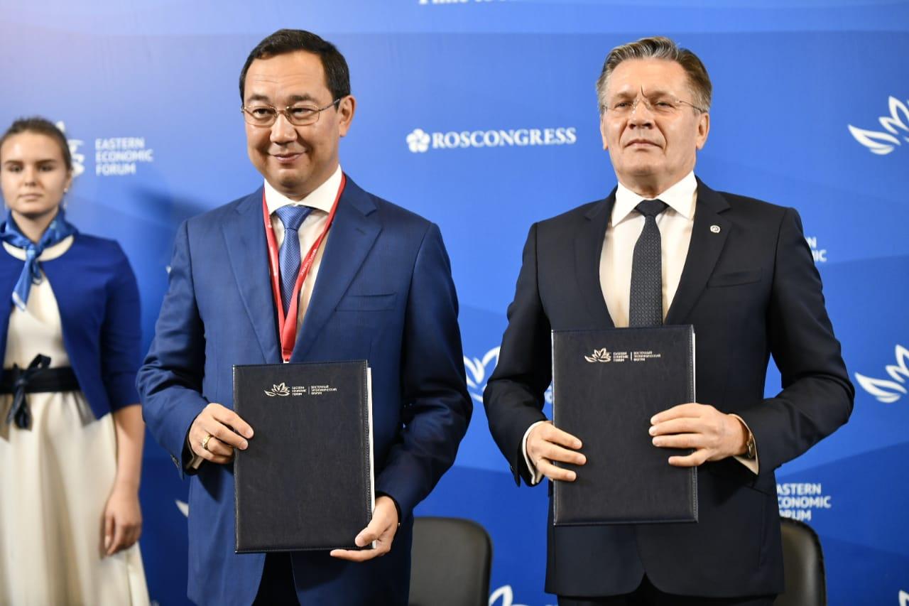 В Якутии построят атомные электростанции малой мощности