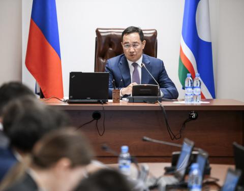 В Якутии создается научно-образовательный центр развития Арктики и Субарктики «Север»