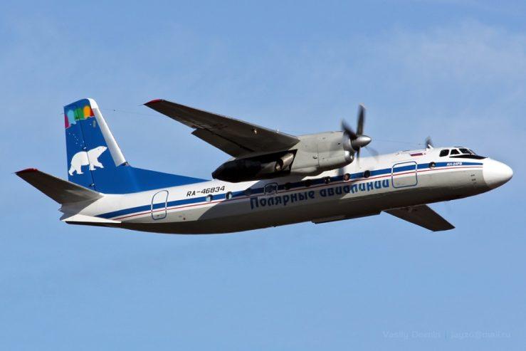 Лётный состав «полярников» пополнился еще одним командиром