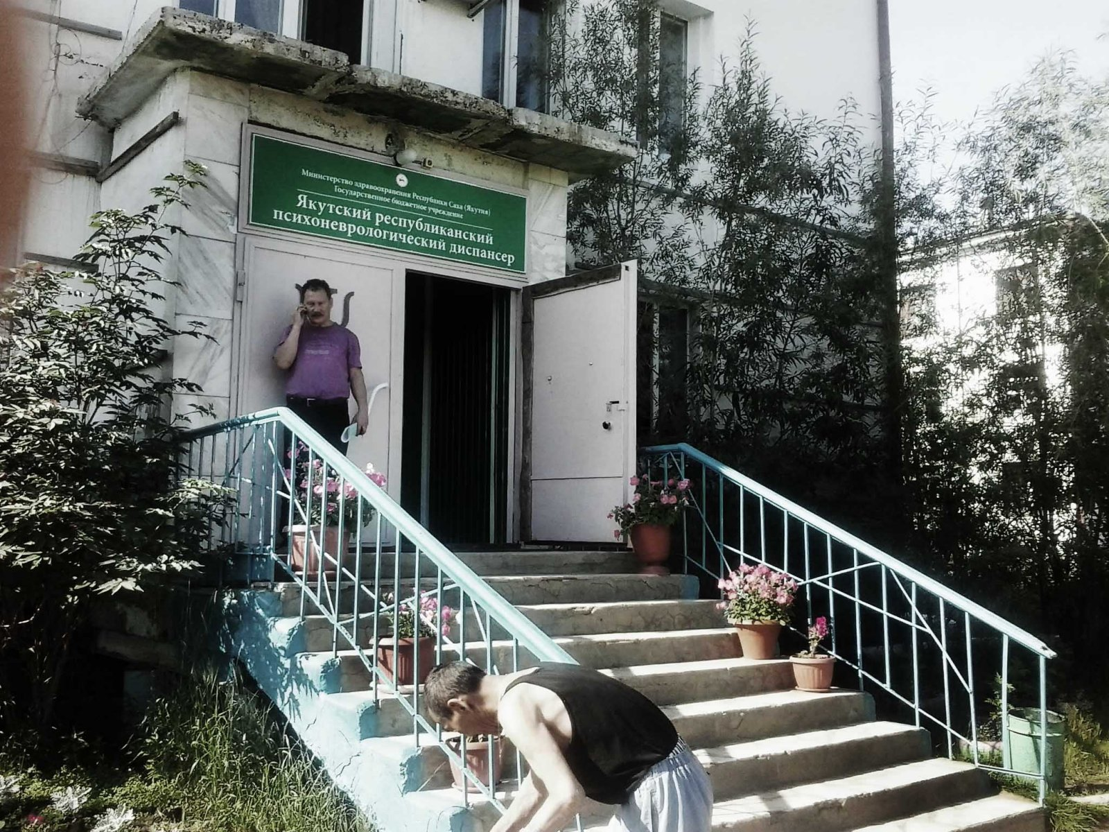 «Воина-шамана» отправили на Котенко