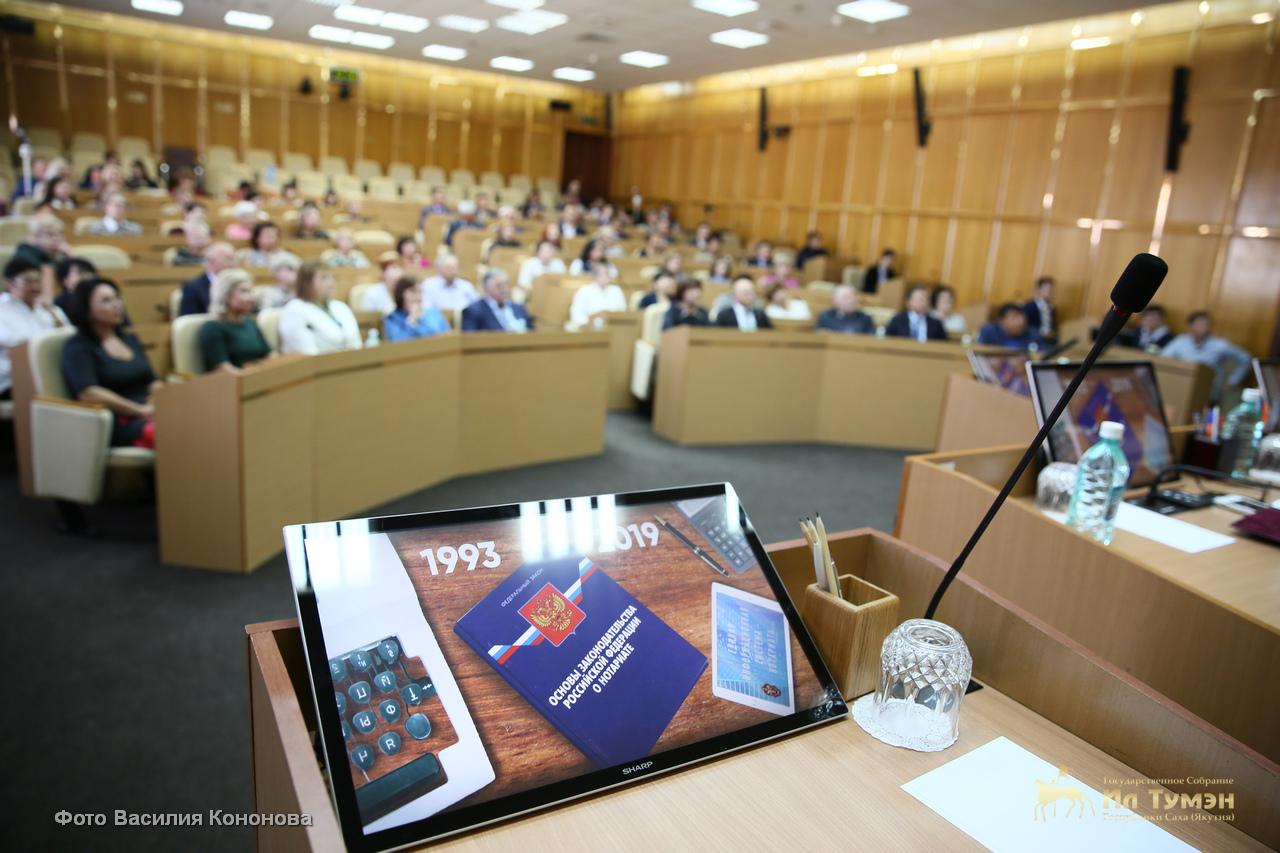 В Якутии отметили 25-летие со дня образования Нотариальной палаты республики